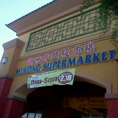 Photo taken at Mekong Plaza by Skye W. on 8/20/2011