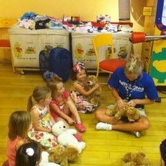 Photo taken at Build-A-Bear Workshop by Señor Krampus on 5/24/2012