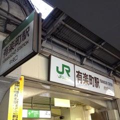 Photo taken at 有楽町駅 (Yūrakuchō Sta.) by koma_g on 1/31/2012