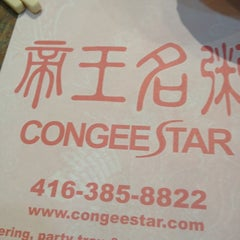 Photo taken at Congee Star 帝王名粥 by Thomas on 5/27/2012