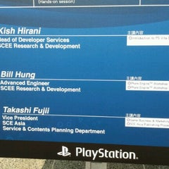 Photo taken at PlayStation育成中心 by Bill熊 H. on 10/31/2011