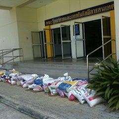Photo taken at Q Buliding (ตึกคิว) by Nokiiz P. on 10/11/2011
