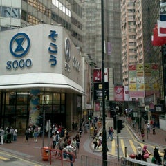 Photo taken at SOGO 崇光百貨 by Venny L. on 10/23/2011