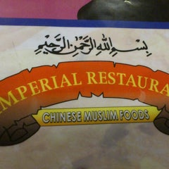 Photo taken at Imperial Restaurant(Chienese Muslim Foods by tammy on 12/2/2011