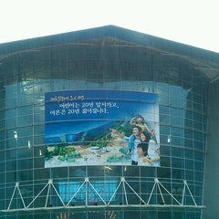 Photo taken at 국립과천과학관 (Gwacheon National Science Museum) by Daesung P. on 8/15/2012