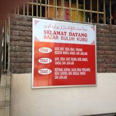 Photo taken at Bazaar Buluh Kubu by Ekin R. on 2/26/2012