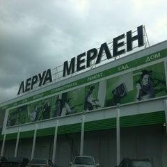 Photo taken at Леруа Мерлен by Alexander P. on 9/2/2012