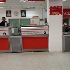Photo taken at ไปรษณีย์ ขอนแก่น (Khon Kaen Post Office) by Loneliize m. on 4/11/2012
