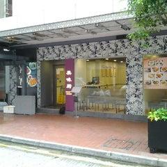 Photo taken at Delicious Kitchen 美味廚 by Bumi B. on 5/27/2012