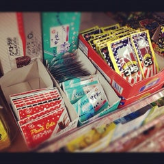 Photo taken at 二木の菓子 グローボ蘇我店 by otou on 2/25/2012