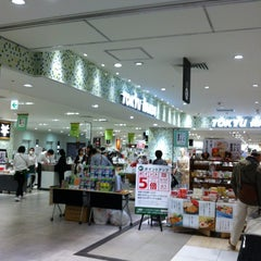 Photo taken at 東急ハンズ 梅田店 by yskw t. on 4/1/2012