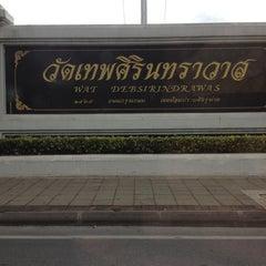 Photo taken at วัดเทพศิรินทราวาส ราชวรวิหาร (Wat Debsirin) by Kobby Y. on 5/28/2012