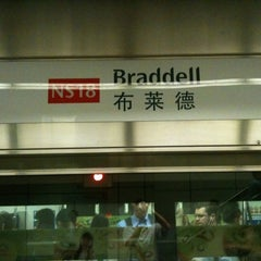 Photo taken at Braddell MRT Station (NS18) by Jeremy O. on 6/14/2012