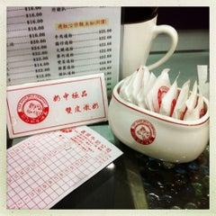 Photo taken at Yee Shun Dairy Company 港澳義順牛奶公司 by honeypie on 8/19/2012