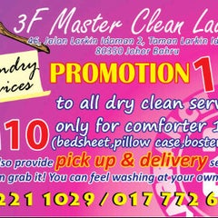 Photo taken at 3F master clean laundry by farhan i. on 1/9/2012