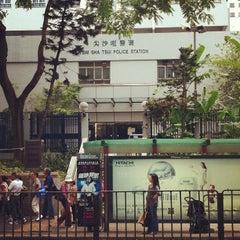 Photo taken at Tsim Sha Tsui Police Station 尖沙咀警署 by Bird Y. on 11/3/2011