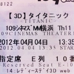 Photo taken at 109シネマズ MM横浜 by うさもも on 4/4/2012