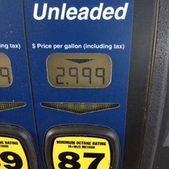 Photo taken at RaceTrac by Andrew S. on 6/29/2012
