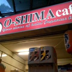 Photo taken at O-Shima Cafe by Aimi S. on 8/9/2012