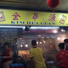 Photo taken at Kim Hua Guan Bak Kwa by Jason Junjie C. on 1/26/2011