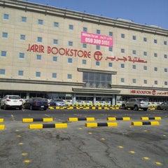 Photo taken at Jarir Bookstore   مكتبة جرير by Anas J. on 8/23/2012