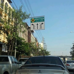 Photo taken at แยกประชานุกูล (Prachanukun Intersection) by Sopha N. on 12/7/2011