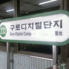 Photo taken at 구로디지털단지역 (Guro Digital Complex Stn.) by jesica a. on 10/23/2011