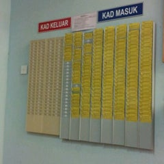 Photo taken at Lembaga Hasil Dalam Negeri Malaysia by Geetha A. on 12/26/2011
