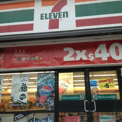 Photo taken at 7- Eleven by Jorge J. on 7/21/2012