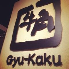 Photo taken at Gyu-Kaku Japanese BBQ by Phil M. on 6/25/2012