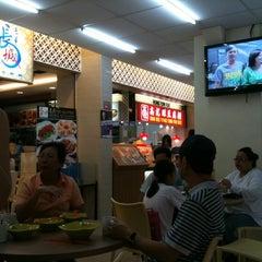 Photo taken at 长城美华 Coffee Shop (CCMW) by 🎈 Alan 🐶 L. on 8/27/2011