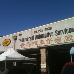 Photo taken at Universal Auntomotive Service by PhucKn K. on 10/22/2011