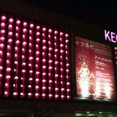 Photo taken at Kechara House by wansan on 12/30/2011