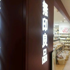 Photo taken at 無印良品 多摩センター三越 by Joji K. on 1/9/2012