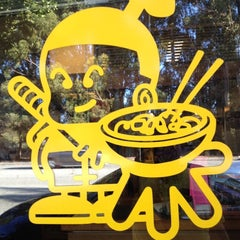 Photo taken at Ramen Club by Frank J. on 7/24/2012