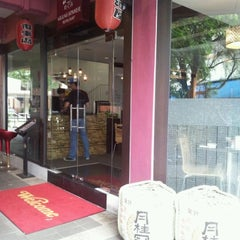 Photo taken at Megumi Japanese Restaurant by KS on 6/1/2012