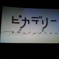 Photo taken at 新宿ピカデリー by kousuke K. on 8/1/2012