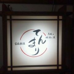 Photo taken at 鳥取の地酒と魚 てんまり by Tadayuki H. on 9/28/2011