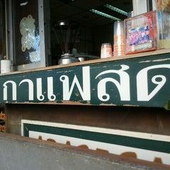 Photo taken at NANA COFFEE @ เมืองทองธานี C4 by Bo N. on 10/31/2011