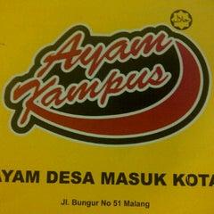 Photo taken at Ayam Kampus by Idan W. on 12/29/2011