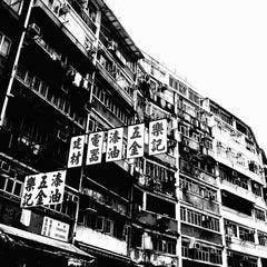 Photo taken at Pan Hoi Street 濱海街 by AC C. on 5/29/2012
