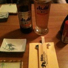 Photo taken at Kyushu by Erik on 8/21/2011