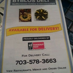 Photo taken at Byblos Deli by Mike C. on 3/30/2012