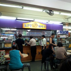 Photo taken at KPT 咖啡店 by Nicholas S. on 6/30/2012