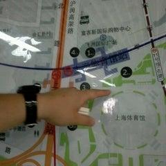 Photo taken at 上海体育馆地铁站 | Shanghai Indoor Stadium Metro Stn. by Minnie L. on 6/16/2012