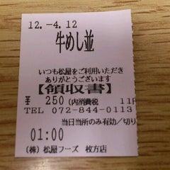 Photo taken at 松屋 枚方店 by Kazutaka H. on 4/11/2012