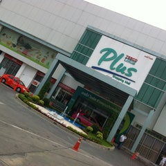 Photo taken at Plus Shopping Mall (พลัส ช้อปปิ้งมอลล์) by 💋Sirikanda Pla🐬🌻🌾 on 5/25/2012