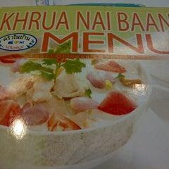 Photo taken at Khrua Nai Baan by YongYee V. on 9/1/2012