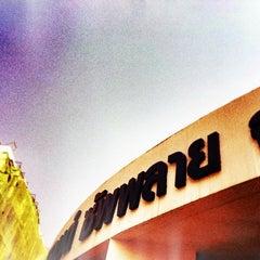Photo taken at บ.แม่วังสื่อสาร HQ by Nithit J. on 3/16/2012