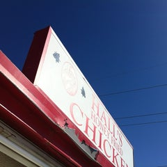 Photo taken at Hall's Honey Fried Chicken by Staci J. on 2/25/2012